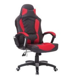 luxe-fauteuil-chaise-de-bureau-avec-fonction-de-ma